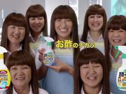 Japanese Commercials 2012_1