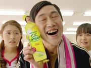 Japanese Commercials | Special 1