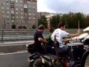 Rolling Punk Band