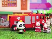 Super Panda Rescue Team