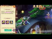 Moon and Sword gameplay Android & IOS