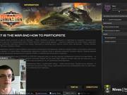 War Stream Tanki Online