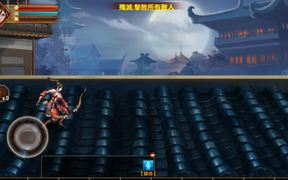 Sanjie Wushuang Android Gameplay