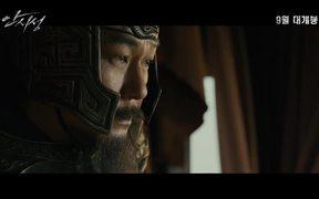 The Great Battle Trailer