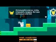 Super Phantom Cat 2 Walkthrough