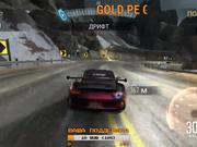 Stream Need for Speed: No Limits UMUSTPLAY