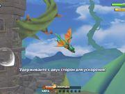 NIibbler & Medigek Hungry Dragon