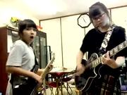 Raining Blood Cover