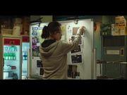 Extreme Job Trailer