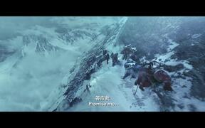 The Climbers Official Trailer