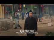 Ip Man 4: The Finale International Trailer