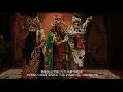Enter The Forbidden City Trailer
