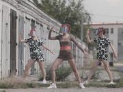 Dance Machines