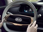 Boundless For All | CES 2018 | Kia