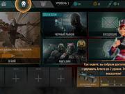 Modern Combat Versus Gameplay Walkthrough 1
