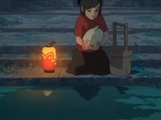 Big Fish & Begonia Trailer