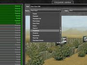 Reworking Of Maps Tanki Online