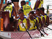 IDBF World Dragon Boat Racing Championship