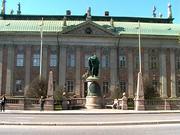 Stockholm Vistas - Gamla stan (OldTown)