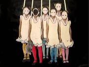 Shut Eye by Rivkah Gevinson