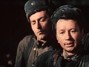 Aty-baty Shli Soldaty (Аты-Баты, Шли Солдаты)