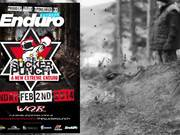 Enduro Exteme Magazine WOR Events