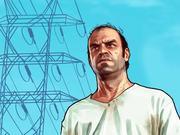 Grand Theft Auto V Loading Screen
