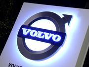 Volvo V40 Launch Street Parties