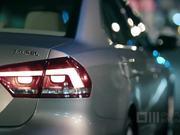 Volkswagen   Chasing Flames