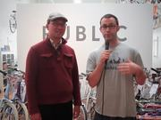 WORK SUCKS Kickstarter Reward - A PUBLIC Bike!
