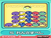 Puyopuyo Fever Fall