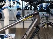 Giant Rapid 1 Hybrid bike 2016