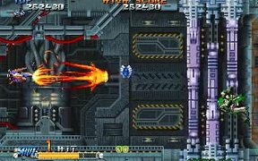Blazing Star - Your Skill Is Great