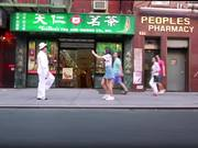 Samsung Note 5 New York Commercial