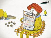 Dainik Jagran - Print TVC