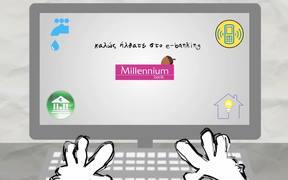 Millennium Bank Commercial: Online Banking