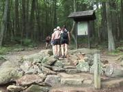 Shenandoah National Park: Protecting Backcountry