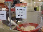 Pop Rice