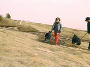 Sara and Lola Go to Mt. Arabia