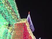 Christmas Lights at...