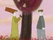 Guardian Angel - Animation