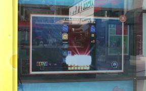EA Spymouse
