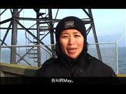 Alcatraz Education Video