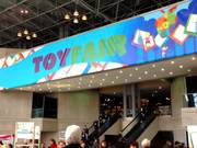 Atomic at the Digital Kids' Toy Fair 2014
