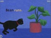 Bean's Night