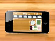 Minute Rice, Minute Sushi App