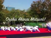 Osaka Akinai Matsure, Part 1