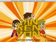Jan-Ken-Pon - Game Play