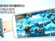 Pocket MapleStory (KR) - Game Trailer