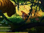Civilization Online (KR) - Closed Beta 1 Gameplay